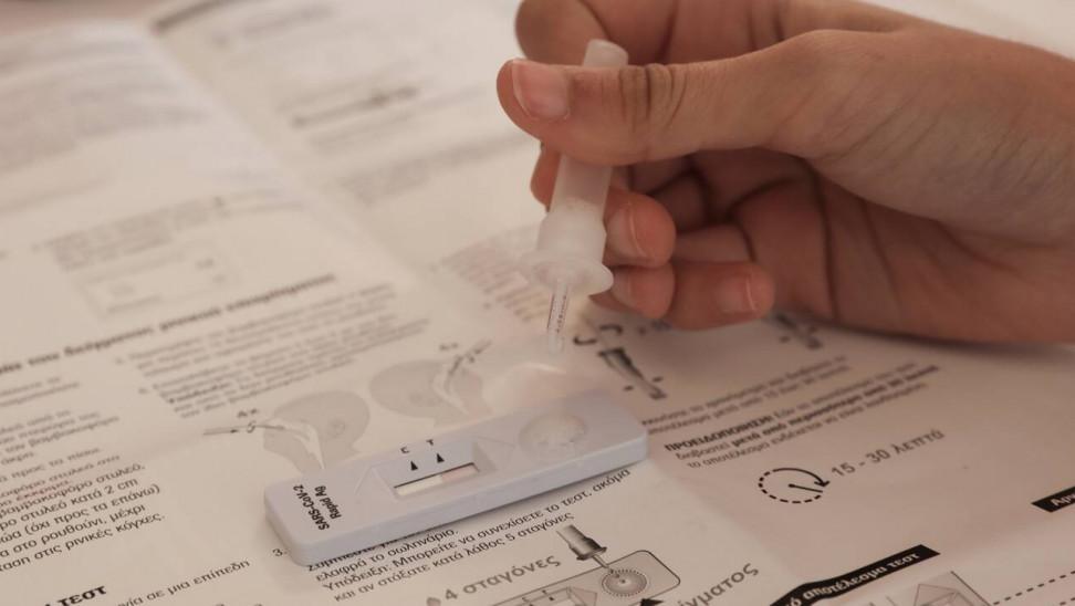 Τη Δευτέρα 10 Μαΐου θα μπορούν να προμηθευτούν νέο self test οι εργαζόμενοι στο Δημόσιο
