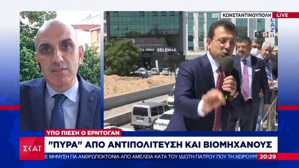 Απανωτά «χτυπήματα» δέχεται ο Ερντογάν: Ο Νταβούτογλου